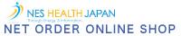 NES HEALTH JAPAN ネットオーダー